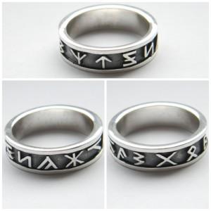 SS Wedding Ring