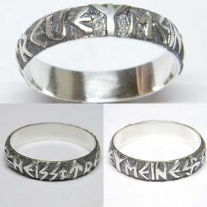 WW II German SS silver ring Meine Ehre Heisst  Treue