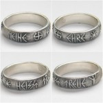 """silver ring """"Meine Ehre Heisst Treue"""""""